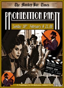 monkey bar prohibition poster
